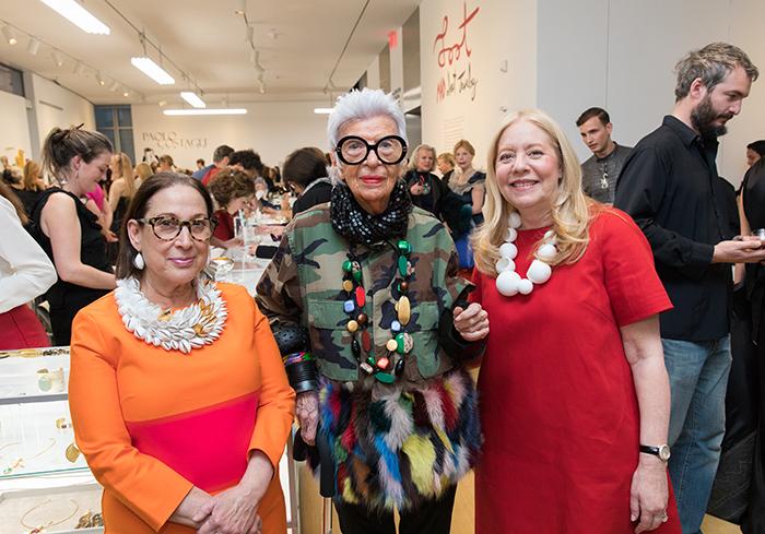 מוזיאונים בניו יורק: מוזיאון האמנות והעיצוב (MAD)