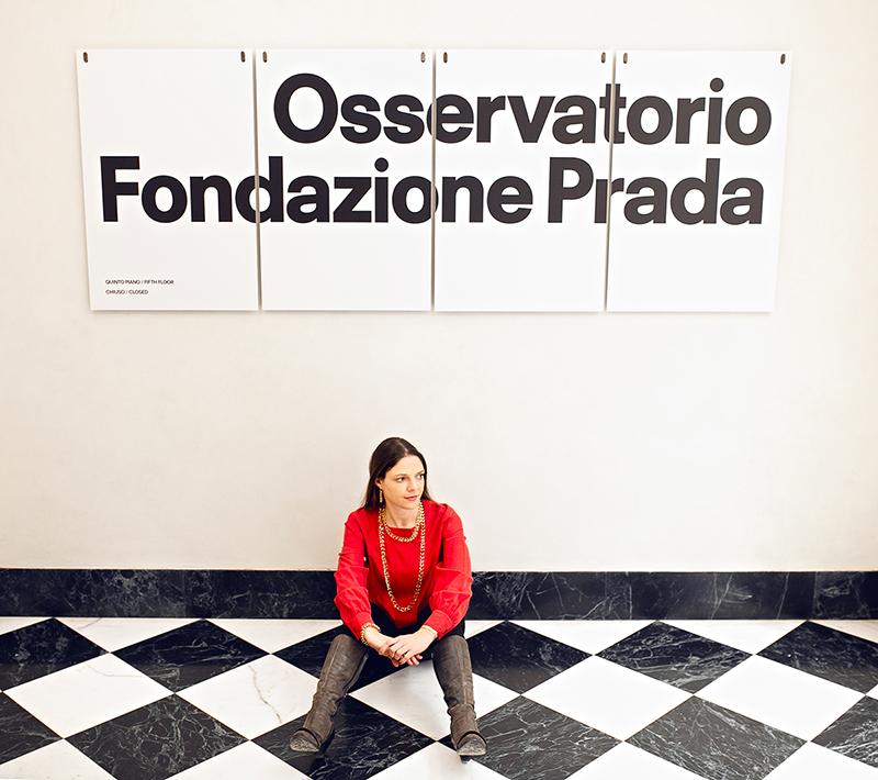 מוזיאון Fondatione Prada - אומנות במילנו | עינבר שחק